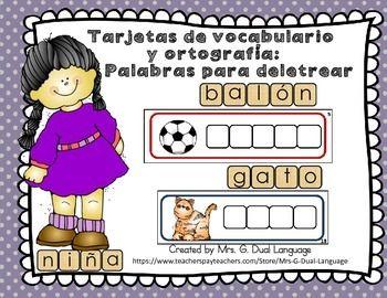 Spanish Word Work. Palabras para deletrear