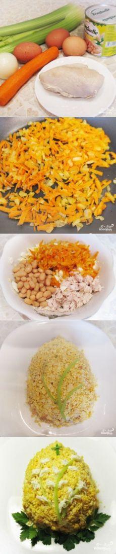 """Салат """"Пасхальное яйцо""""   = Лук репчатый — 1 Штука      Морковь — 1 Штука      Масло растительное — 1 Ст. ложка      Куриная грудка (отварная) — 150 Грамм      Белая фасоль — 100 Грамм      Яйца вареные — 3 Штуки      Сельдерей (стебель) — 1-2 Штук      Майонез — 100 Грамм      Соль — - По вкусу"""