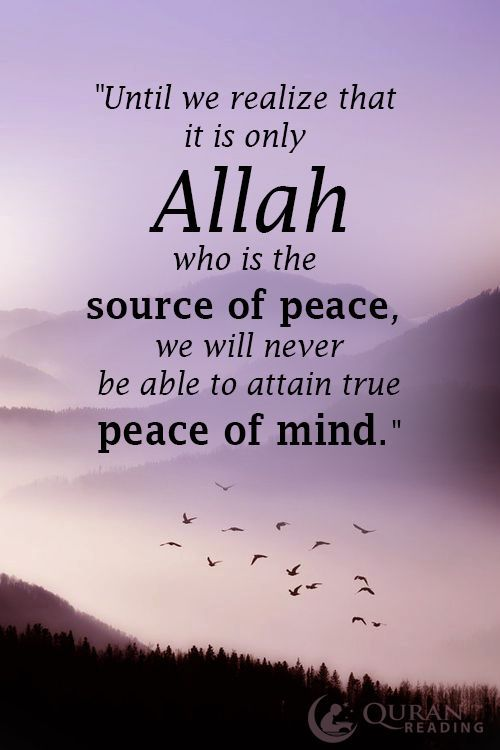 120+ Beautiful Allah SWT Quotes & Sayings With Pictures [In English] - Page 2 of 7 - Quotes Of Islam