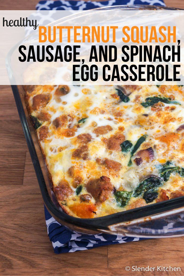 Sausage and Butternut Squash Breakfast Casserole - Slender Kitchen. Works for Clean Eating, Gluten Free, Low Carb, Paleo, Weight Watchers® and Whole30® diets. 331 Calories.