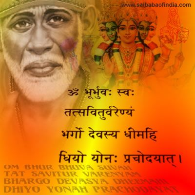 10 best sai baba images on pinterest sai ram greeting cards and greeting cards for independence day of pakistan essaya its independence day pakistan celebrate the glory of the nation and the spirit of freedom with m4hsunfo