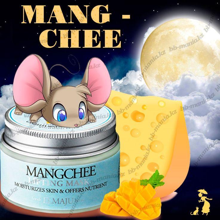 Elmaju Mangchee Lifting Mask [LadyKin]