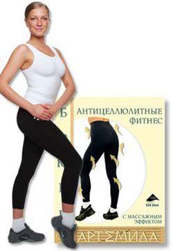 Итальянские антицеллюлитные брюки с эффектом фитнеса
