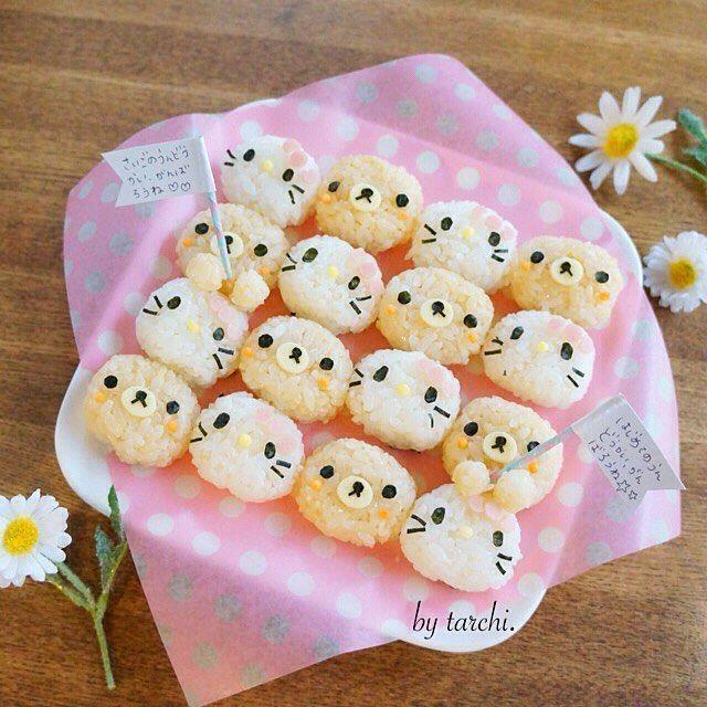 * . .*キティとリラクマのちぎりむすび*. . Onigiri ♡ Hellokitty & Rirrakuma . . おはようございます❁ . 今日は、りぃちゃん最後のももりんはじめての、幼稚園の運動会です! . 雨ですが、地元のドームを貸し切っての運動会! ちぎりむすびのあさごはんでテンションあげて♡ . 行ってきまーす(*^^*) . #朝ごはん#キャラ弁#おにぎり#おむすび#デコ弁#キティちゃん#サンリオ#リラクマ#くま#可愛い#キャラごはん#こどもごはん#運動会#がんばれ#onigiri#japane#ricebowl#charaben#kyaraben#kawaiifood#cutefood#yummy#kitty#hellokitty#bear#sanrio