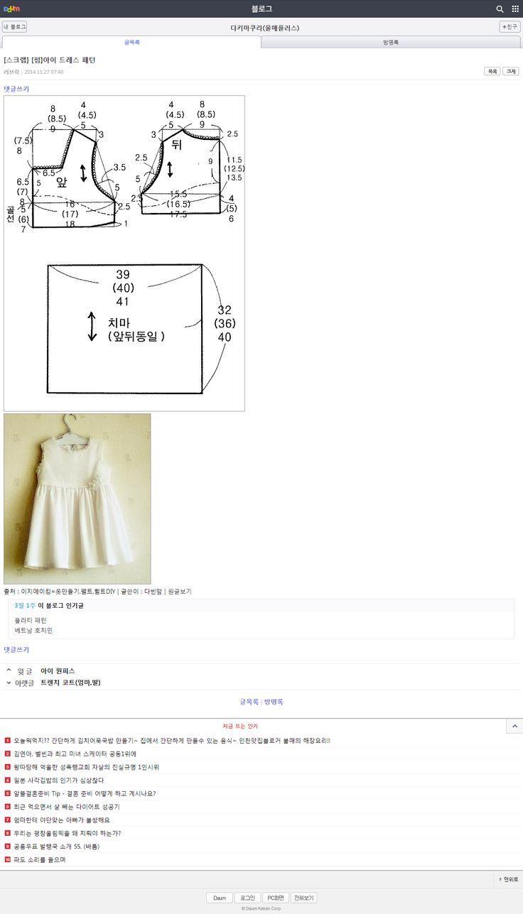d41b45c7e8ab8097df7583dbec185604.jpg (736×1287)