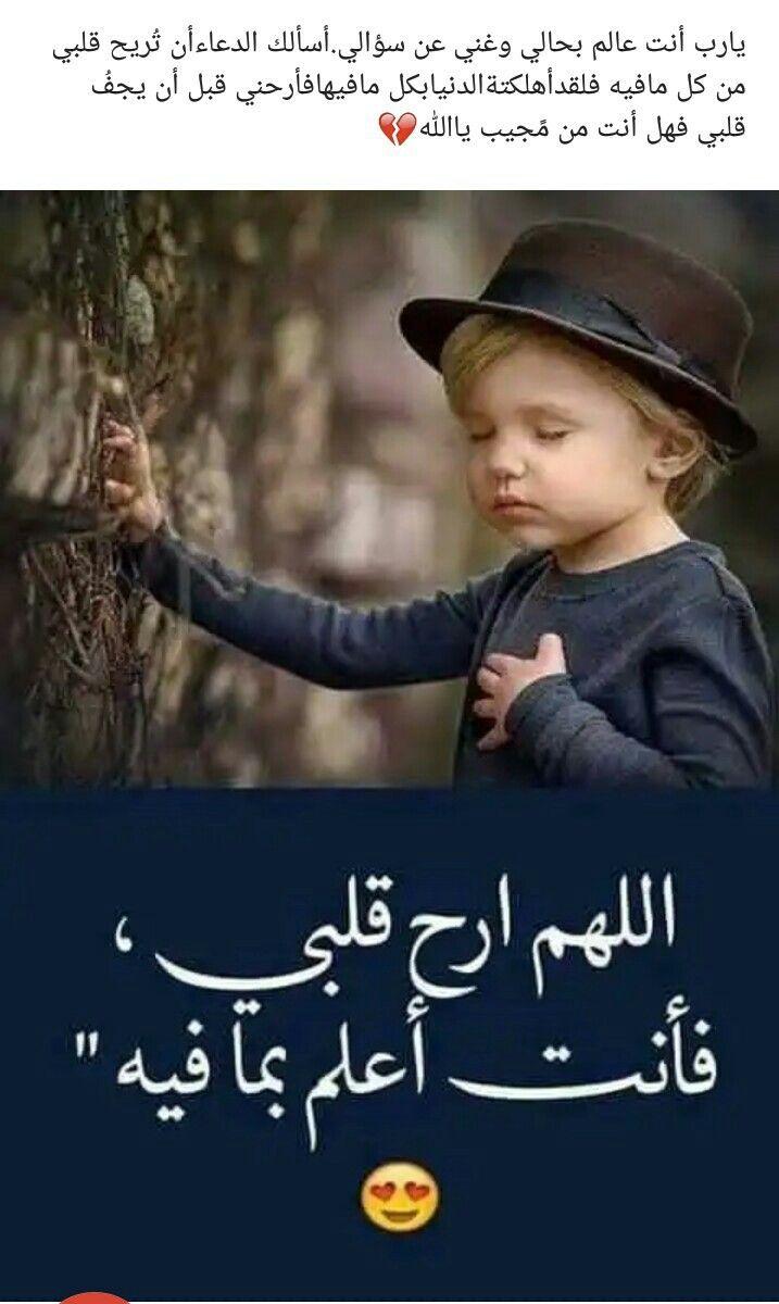 Mona Khlil Islamic Phrases Quotations Quotes