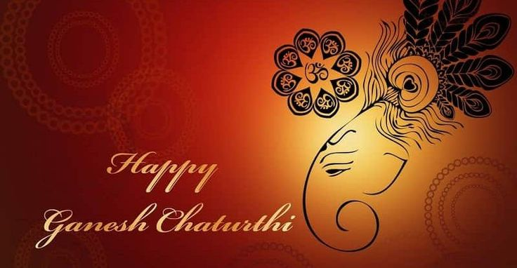 Happy Ganesh Chaturthi HD Wallpaper, Images, Photos, Pictures