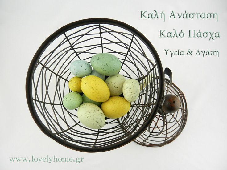 easter decor - colorful eggs