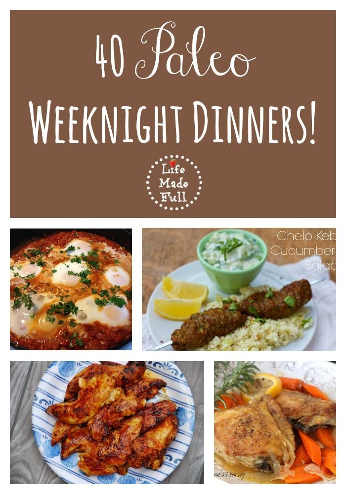 Crunched for time? Here are 40 *fast* easy Paleo dinners to simplify your life! They're perfect for a busy weekday.