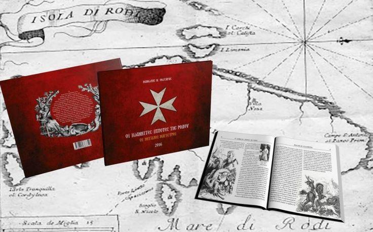 ΒΙΒΛΙΟ: «Οι Ιωαννίτες Ιππότες της Ρόδου – Οι Μεγάλοι Μάγιστροι» www.sta.cr/2sld8