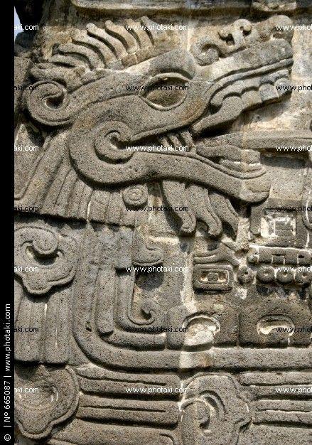 Quetzalcoatl Drawing