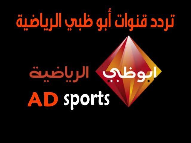 Epingle Sur اخبار الرياضة