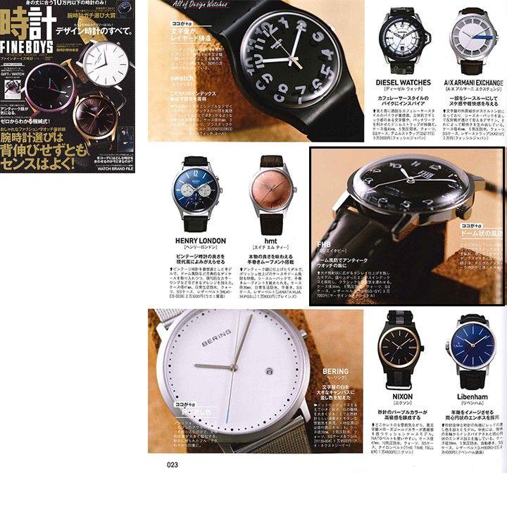 FINEBOYS時計 VOL.11 P23