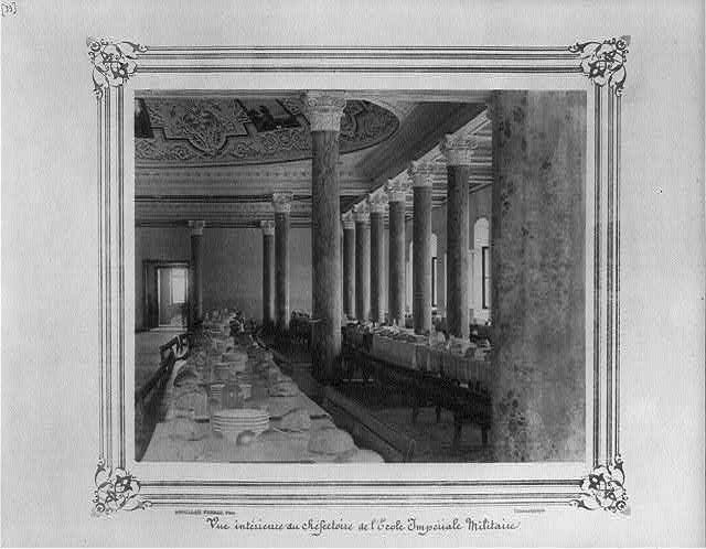 [Interior view of the dining hall at the Imperial Military Academy]