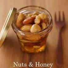 ナッツの蜂蜜漬け