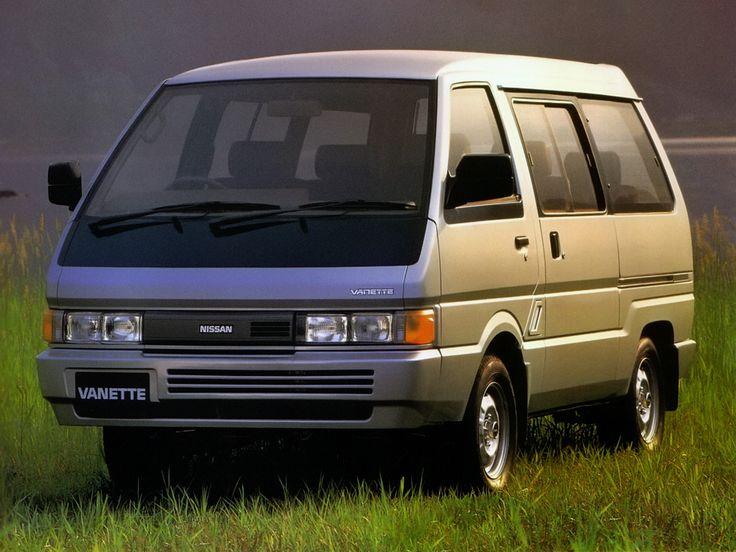 Nissan Vanette Largo Coach (C22) '1986–89