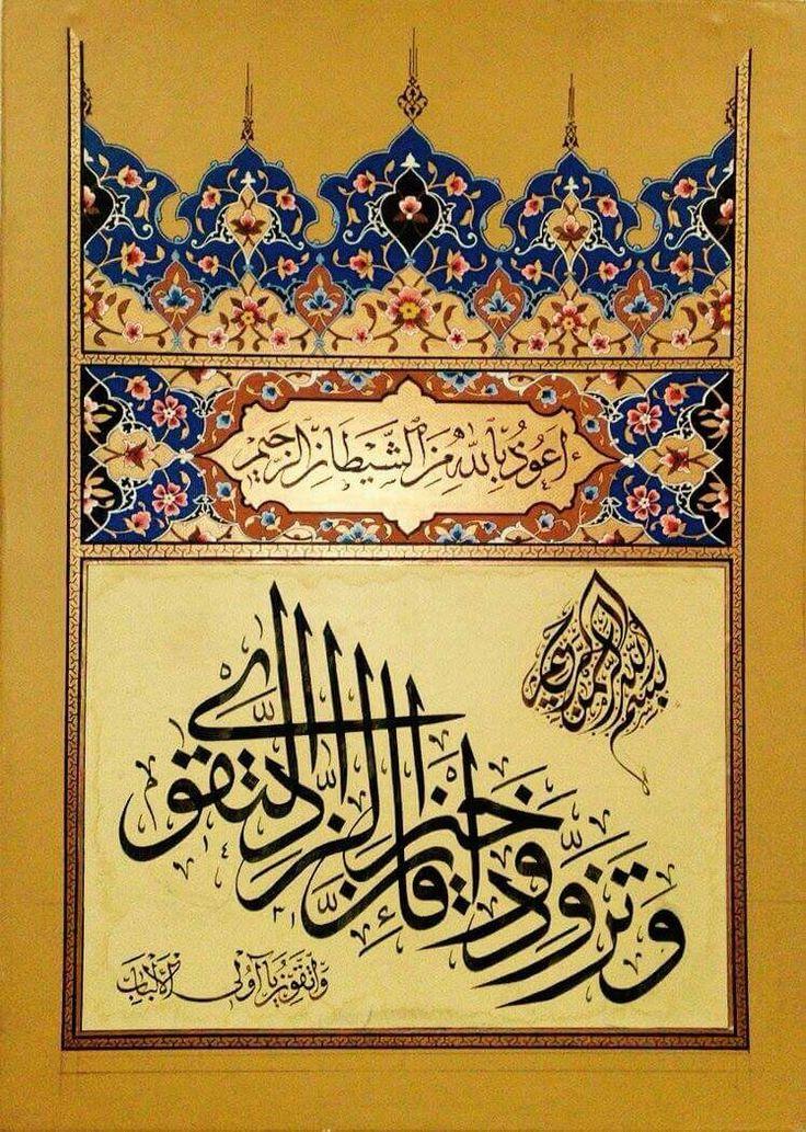 Arabic Writing Practice – Book 1