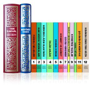 Hakikat Kitabevi'nin yayınlarının tamamını sesli olarak dinleyebilirsiniz...
