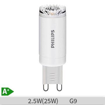 Bec LED Philips capsula CorePro capsuleMV 2.5-25W 827 G9, 871869641920500 http://www.etbm.ro/becuri-led