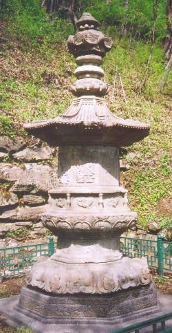 """The """"Northern Stupa"""", with Guardian figures carved on its octagonal shrine-stone. It was probably carved in the early Goryeo Dynasty (10th century), but which great monk's cremains it honors remains unknown."""