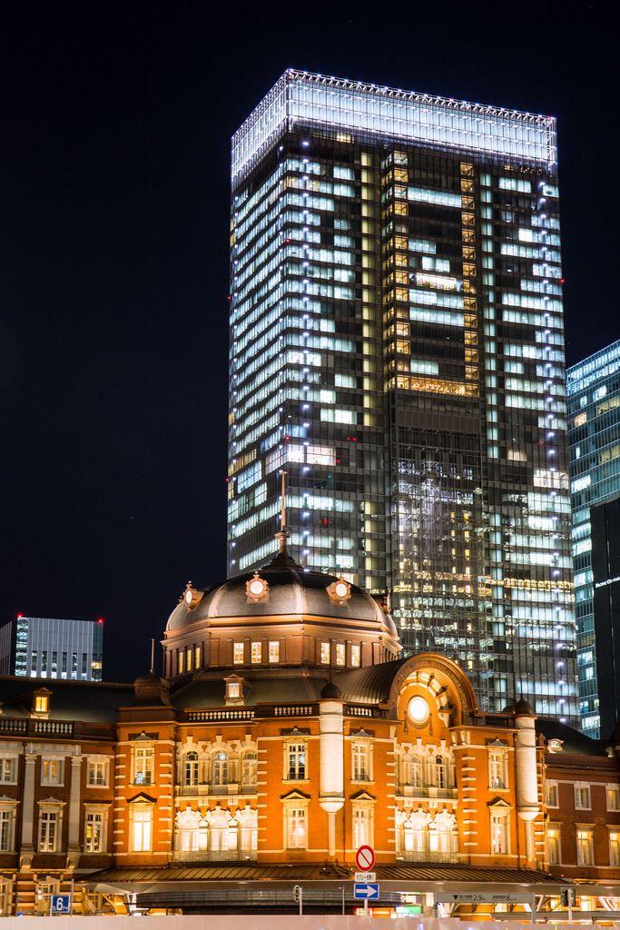 Tokyo station ,JAPAN
