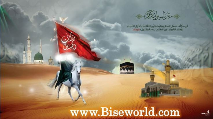 Karbala Ashura Day 10th Muharram Wallpapers 2015