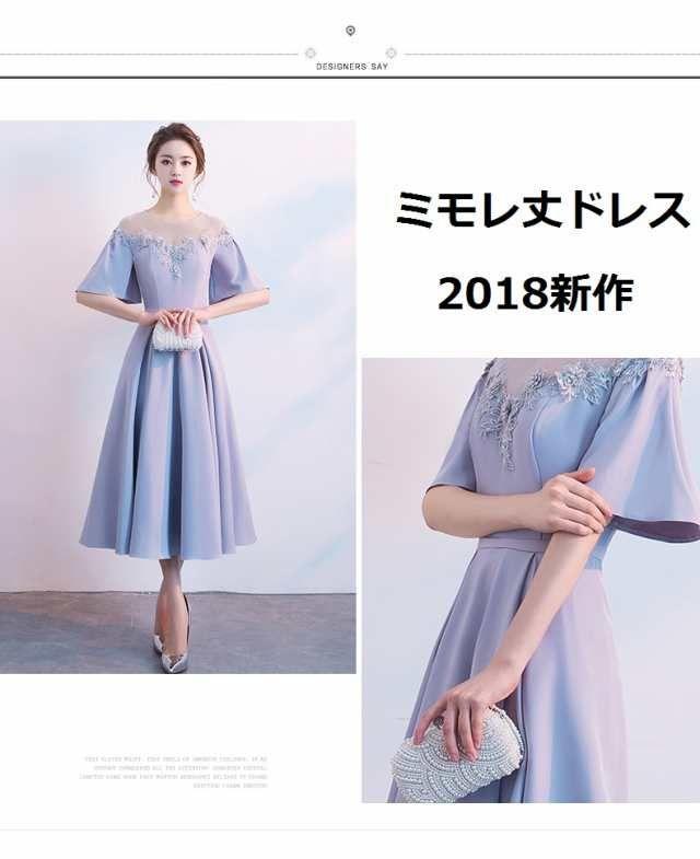 fa42087ce0e08 ... お呼ばれドレスのお買いものならKDDI KDDIコマースフォワードが運営するネットショッピング・通販サイト「Wowma!」。毎日がワウ!になる 通販サイトWowma!(ワウ…