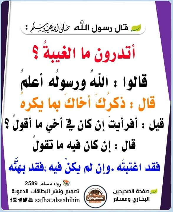 Pin By Ali On قطوف دعويه Islam Facts Islamic Quotes Words Quotes