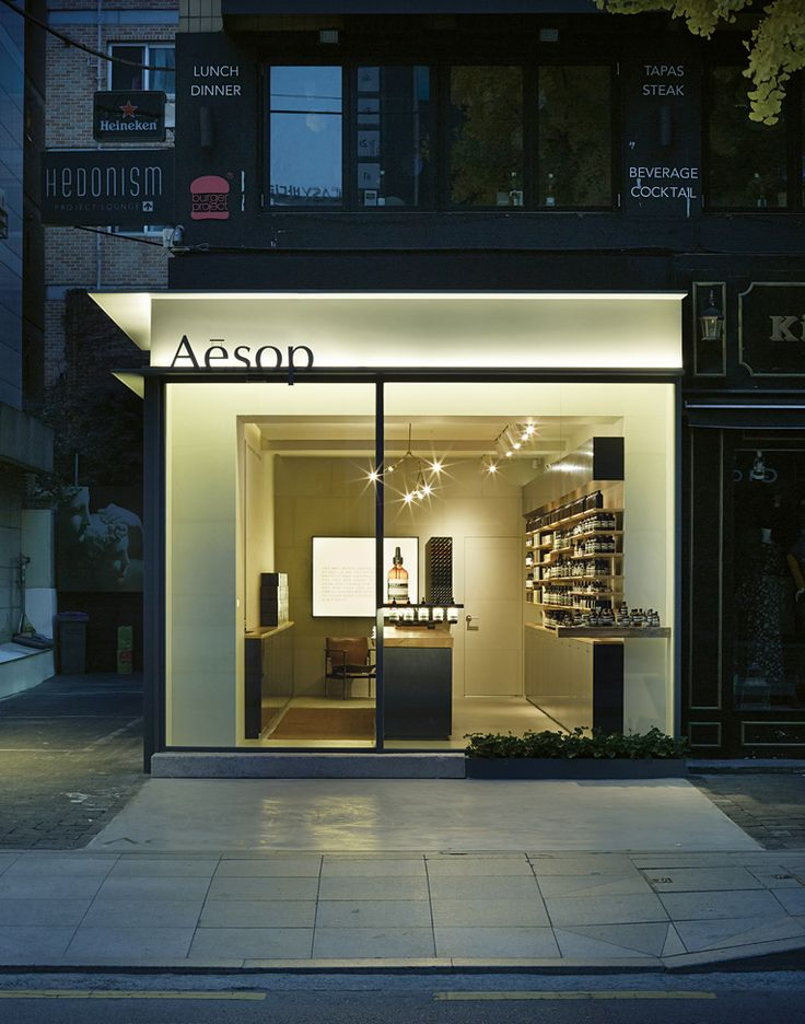 aesop makes its korean retail debut with a signature store in leafy apgujeong.
