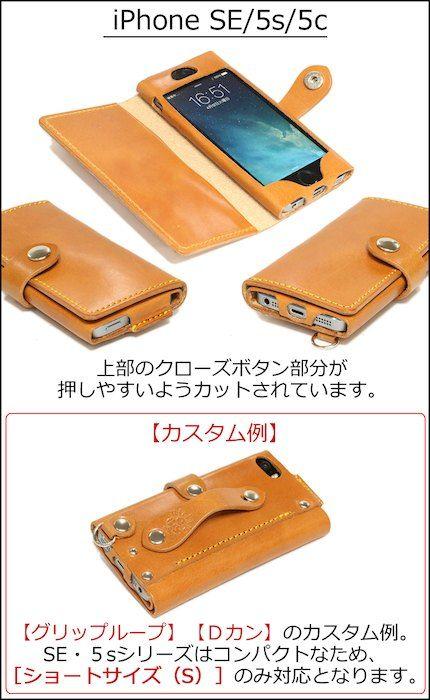 c2cdb61dfd iPhoneX 販売開始!。iPhone ケース 手帳型 【オールレザー】[名入可] x ...