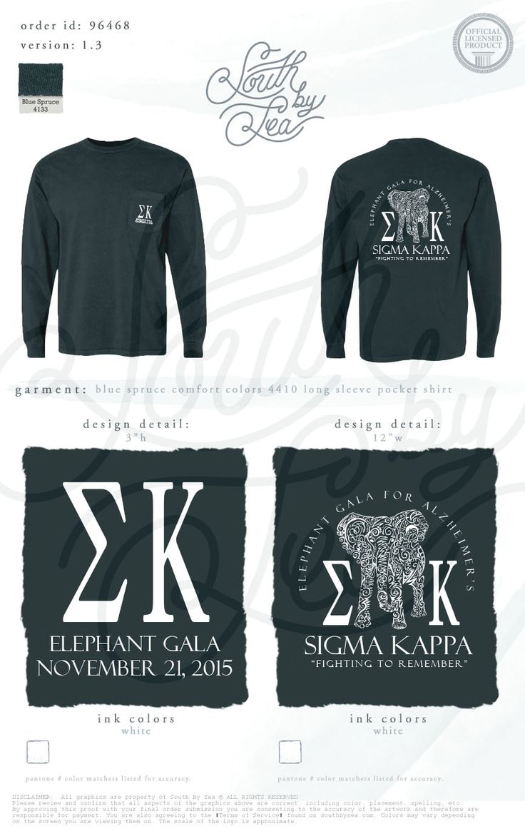 Sigma Kappa | SK | Elephant Gala | Fighting to Remember | Alzheimer's Philanthropy | South by Sea | Greek Tee Shirts | Greek Tank Tops | Custom Apparel Design | Custom Greek Apparel | Sorority Tee Shirts | Sorority Tanks | Sorority Shirt Designs