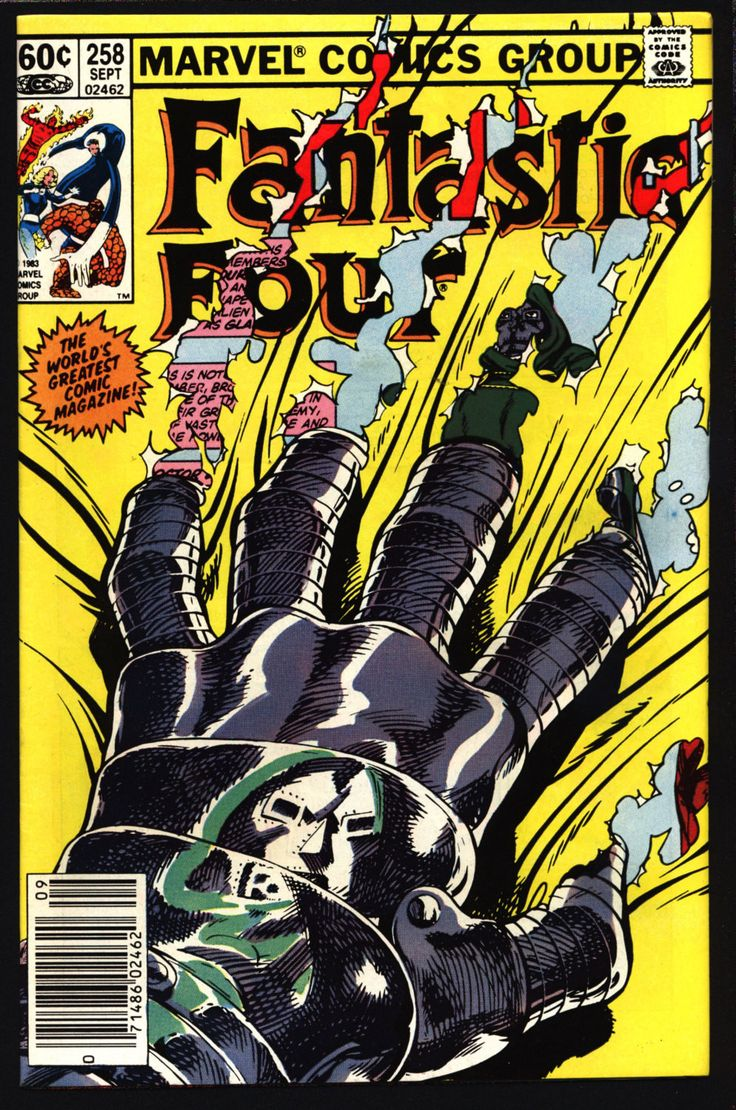 FANTASTIC FOUR 4 #258 John Byrne, Captain America, Iron Man, Silver Surfer, Galactus, The Thing, Human Torch, Mr Fantastic, Invisible Girl,