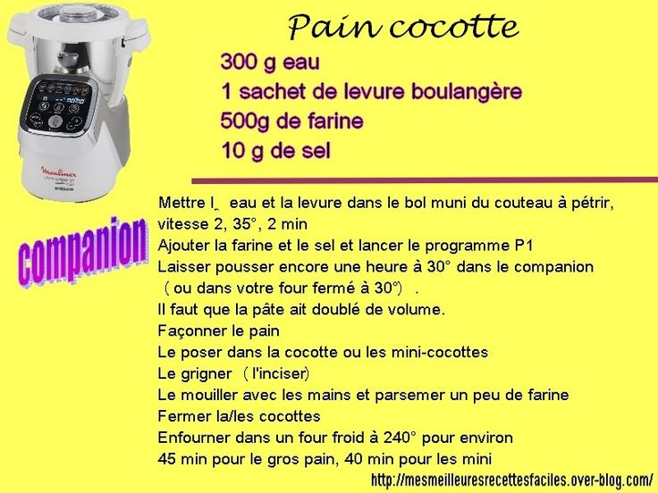 Recette pain cocotte au companion moulinex thermomix brioche and cuisine - Companion moulinex ou thermomix ...