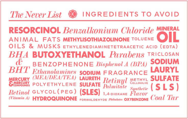 Beautycounter Ingredients Never List and Mission being shared by Ivanka Trump! Find out more at www.beautycounter.com/tammyweatherton