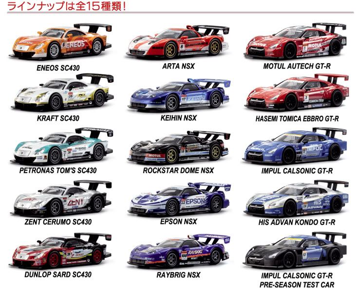 Best Japan Race Cars Images On Pinterest Race Cars Japanese