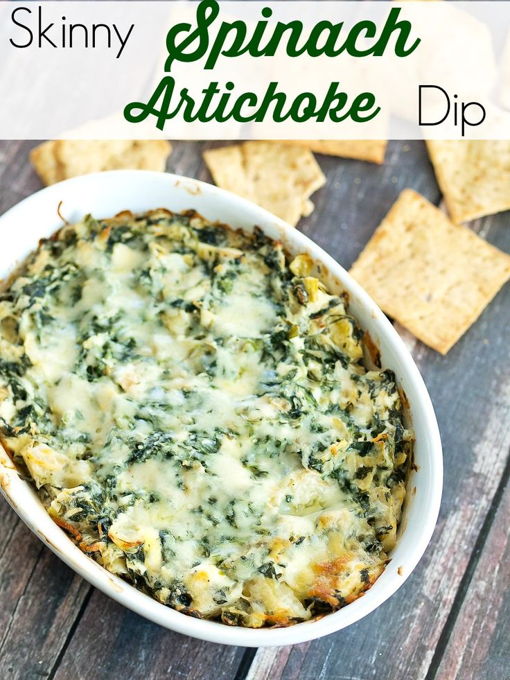 Lighten up your game day and party appetizers with this SKINNY Spinach Artichoke Dip.  Tastes AMAZING but with less calorie! #recipe #partyfood