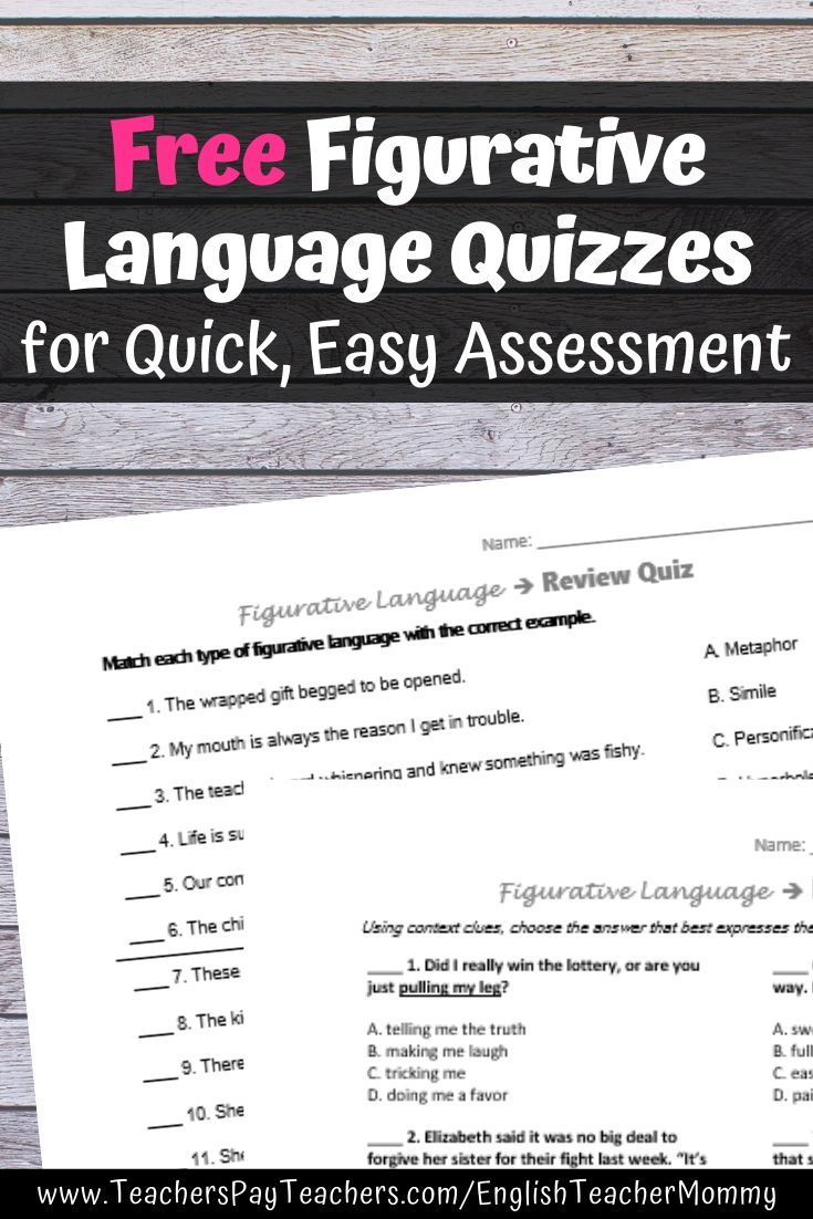 Free Figurative Language Quizzes   Figurative language review [ 1102 x 735 Pixel ]