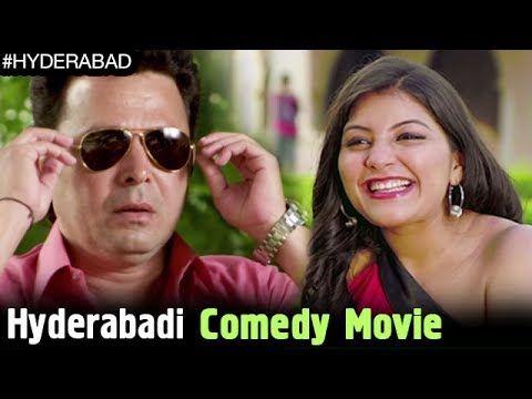 Hyderabadi Comedy Movies | Paisa Potti Problem Hindi Movie | Latest Hindi Movies | Hyderabad - Movie Rulz