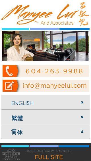 Custom Real Estate mobile website for realtor Manyee Lui