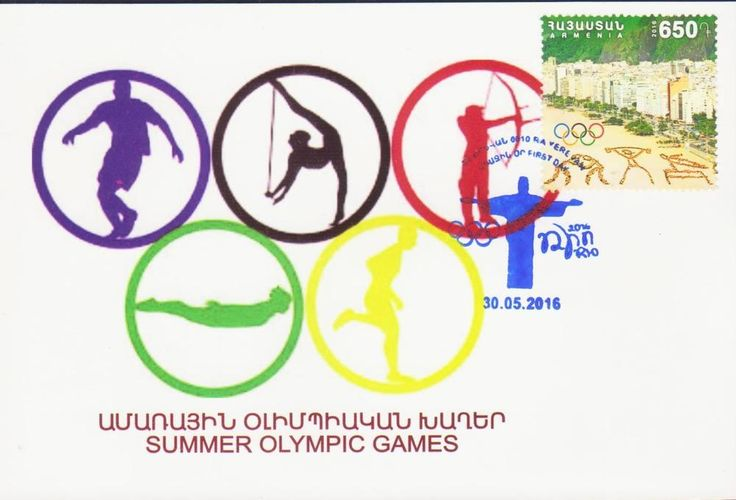 RARE NEW NEWS OLYMPIC GAMES RIO 2016 BRAZIL OLYMPIAD ARMENIA MAXIMUM CARD R17017