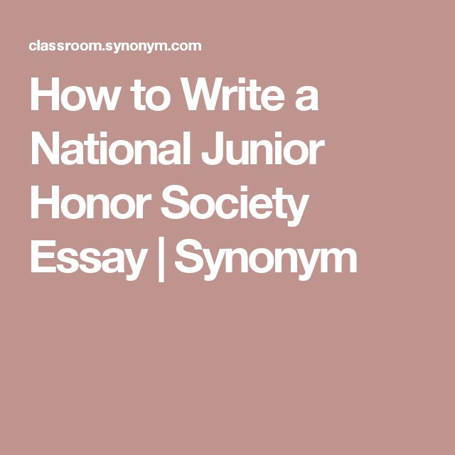 national honor society essay titles This includes all signatures and a full essay  of 2500 that goes to the national office for the national  other titles: national technical honor society.