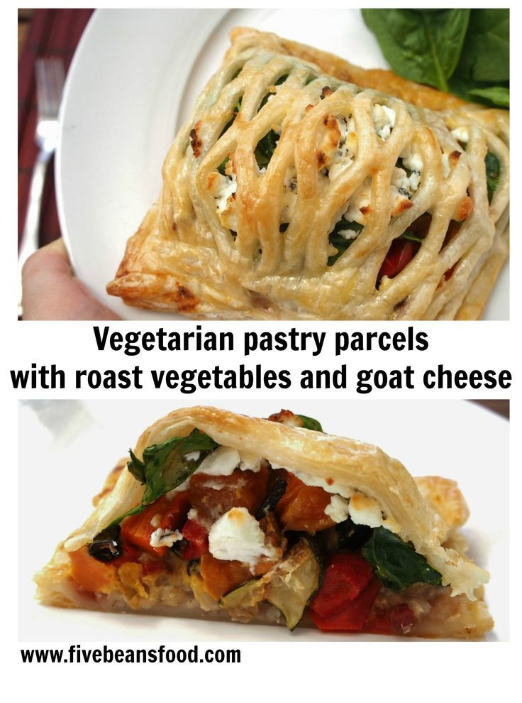 Delicious pastry parcels are a great option for a vegetarian guest