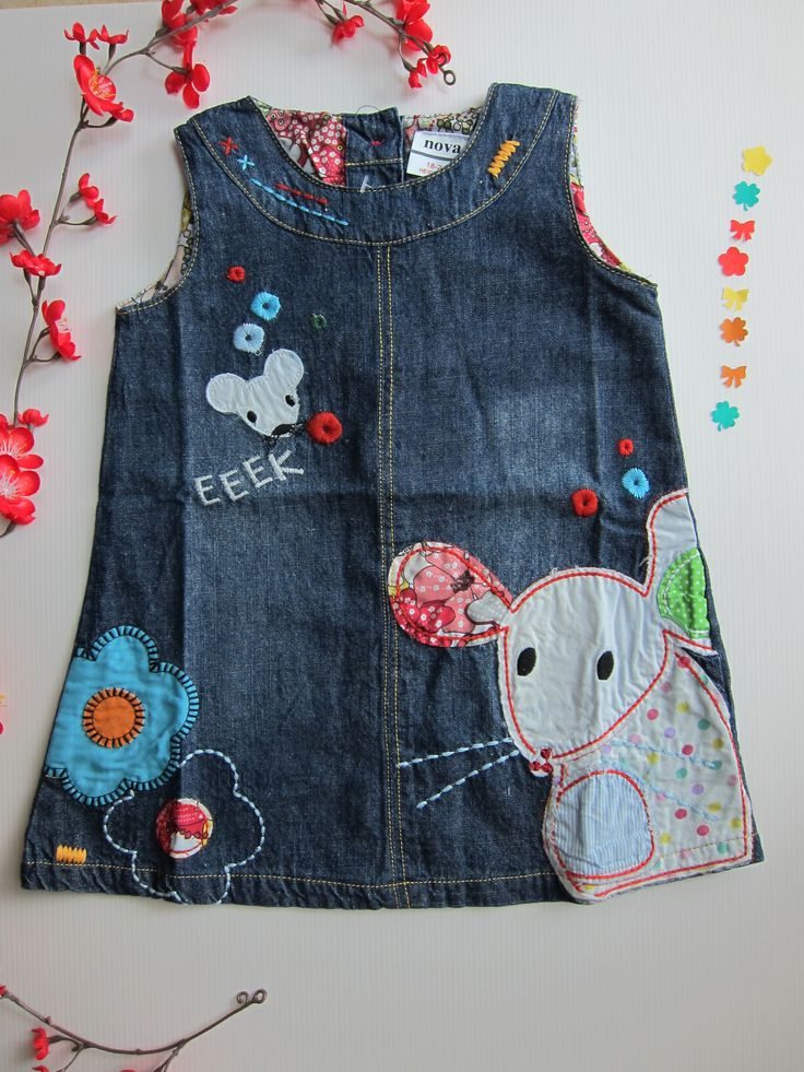 The little mouse  + flowers , an unusual pair-up but adorable :) Visit mygirlygirl.sg for details