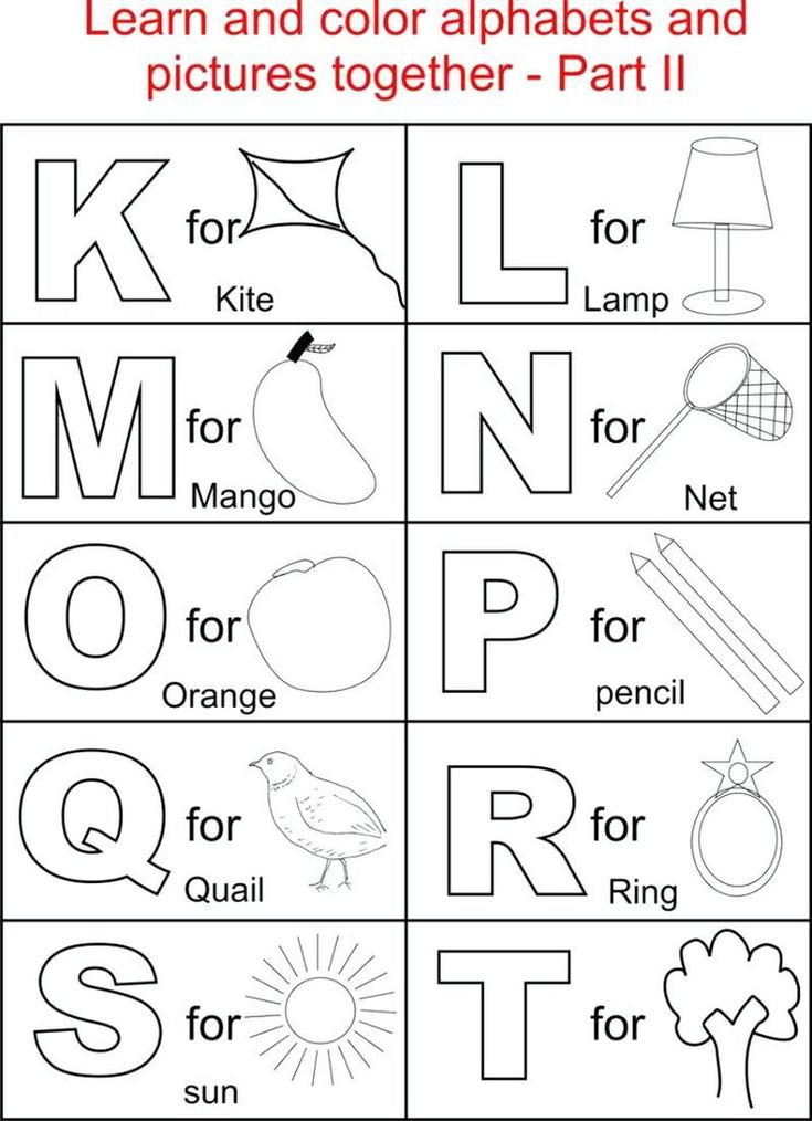 Printable Alphabet Coloring Pages Pdf Coloringfolder Com In 2021 Abc Coloring Pages Coloring Worksheets For Kindergarten Preschool Coloring Pages Alphabet coloring pages preschool pdf