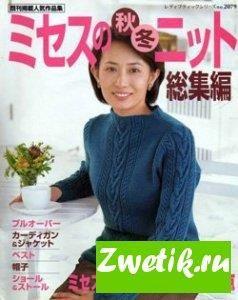 Журналы вязание зимние свитера женские