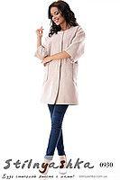 Женское кашемировое пальто рукав три четверти беж