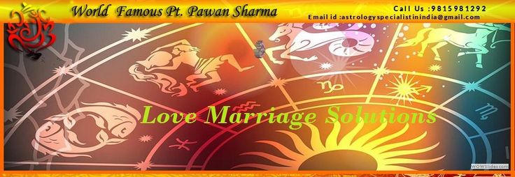 """Love marriage solution - Get love marriage solution and solve love <a href=""""http://panditpawanji.com/love-marriage-solution/""""> marriage</a> problems in no time with help of love marriage specialist Pt. Pawan Sharma."""