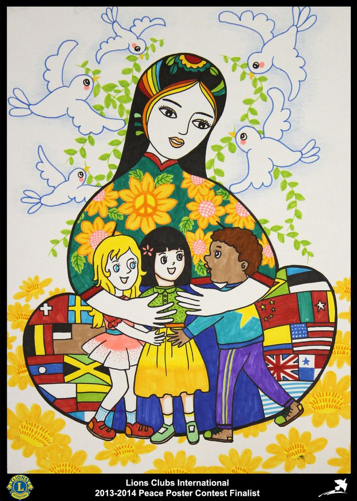 Finalist from China (Qingdao Heping Lions Club) - 2013-2014 Peace Poster Contest