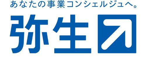 弥生、コーポレートロゴをリニューアル、12月より順次切り替えを開始