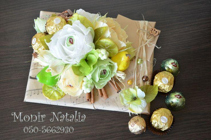 Gallery.ru / Фото #15 - Оформление шоколадок и коробок конфет - monier